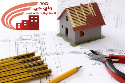 مهامك كمهندس معماري