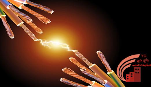 خدمات فحص الكهرباء بالرياض