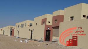 شركة صيانة منازل بتبوك 0552505267