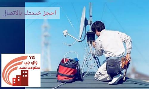 تركيب الدش في الرياض 0558747046