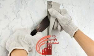 شركة تركيب ورق جدران بالدمام
