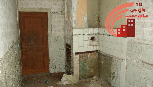 ترميم الحمامات بجدة