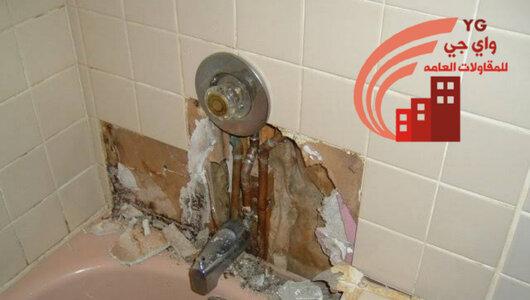 Read more about the article شركة ترميم حمامات بالطائف