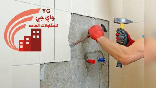 Read more about the article شركة ترميمات بجازان