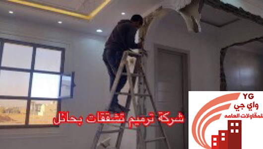 You are currently viewing شركة ترميم تشققات بحائل